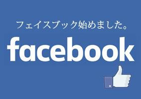 thumb_facebook