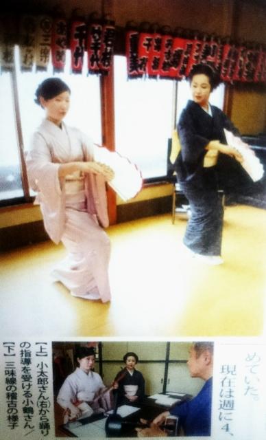 2小鶴タウンニュース (388x640)