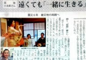 たうん震災 (457x640)