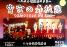 2017宵宮 (640x426)